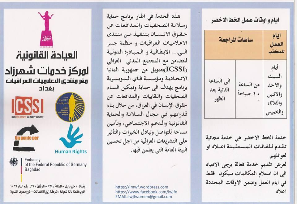 العيادة 1.jpg